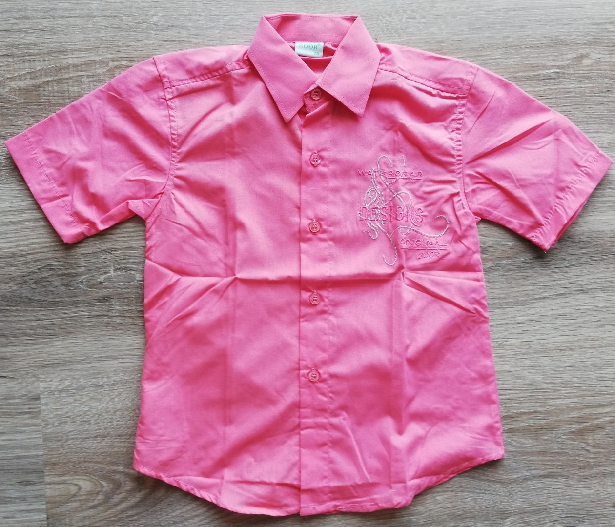 Детская рубашка с коротким рукавом Кораловая  30,31,32,34