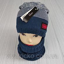 М 94049 Комплект для хлопчика, підлітка шапка з закрепкой на флісі і снуд, різні кольори