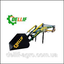 Погрузчик на МТЗ ЮМЗ. КУН на трактор, модель Dellif Strong 1800