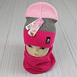 М 94044. Комплект зимовий для дівчинки шапка будиночок і снуд , різні кольори, фото 6