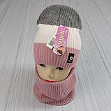 М 94044. Комплект зимовий для дівчинки шапка будиночок і снуд , різні кольори, фото 8