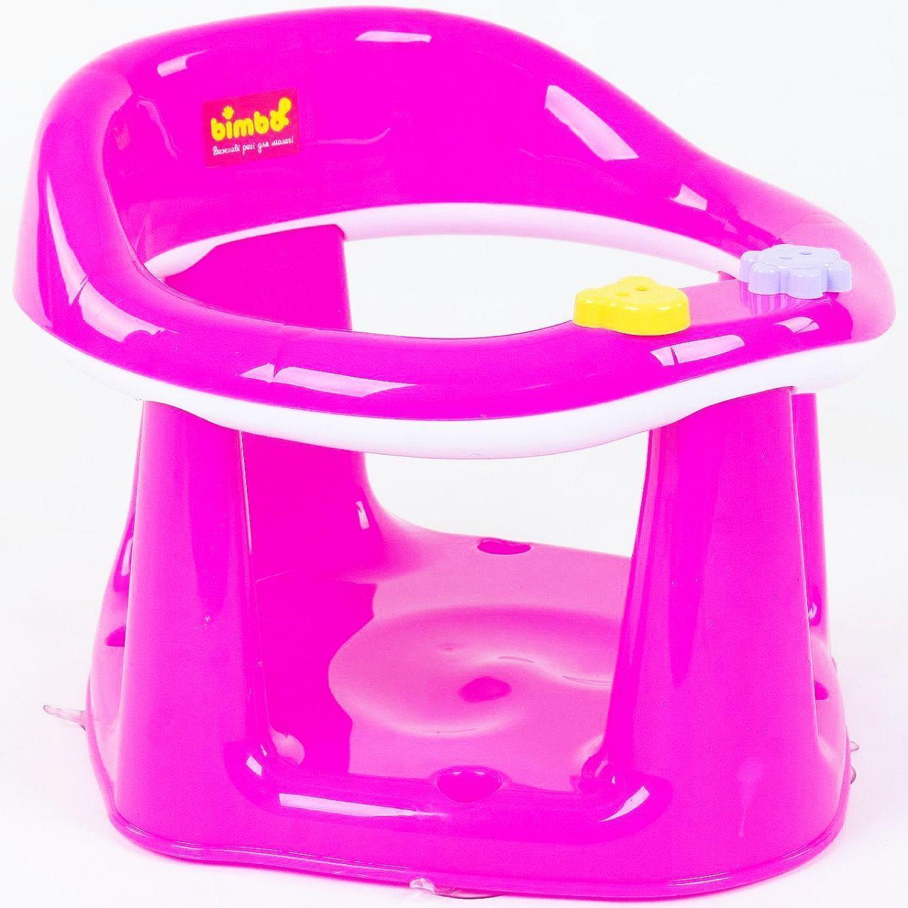 Детское сидения для купания на присоске РОЗОВОГО цвета