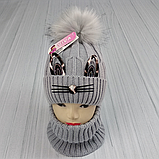 М 94041. Комплект зимний для девочки шапка и снуд , разные цвета, фото 3