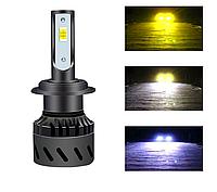 Светодиодные LED Лампы GS H7 3 Color 30W 5000Lm