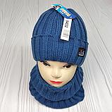 """М 94032 Комплект для мальчика  шапка """"M"""" на флисе и снуд, разние цвета, фото 4"""