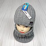 """М 94032 Комплект для мальчика  шапка """"M"""" на флисе и снуд, разние цвета, фото 5"""
