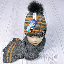 М 94021 Комплект для хлопчика шапка на флісі і шарф, різні кольори