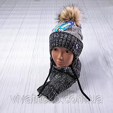 М 94004 Комплект для хлопчика шапка з шнурками на флісі і шарф, різні кольори