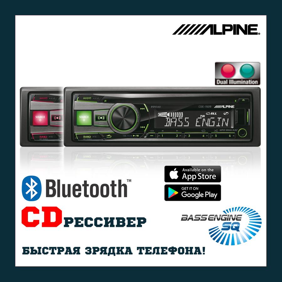 Автомагнітола Alpine CDE-192R
