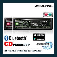 Автомагнітола Alpine CDE-192R, фото 1