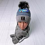 М 94002 Комплект для хлопчика шапка з шнурками на флісі і шарф, різні кольори, фото 4