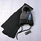 М 94002 Комплект для хлопчика шапка з шнурками на флісі і шарф, різні кольори, фото 5