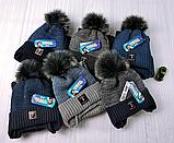 М 94002 Комплект для хлопчика шапка з шнурками на флісі і шарф, різні кольори, фото 7