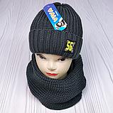 """М 94040 Комплект для хлопчика шапка """"56"""" на флісі і хомут, різні кольори, фото 3"""
