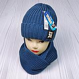 """М 94040 Комплект для хлопчика шапка """"56"""" на флісі і хомут, різні кольори, фото 2"""