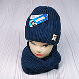 """М 94040 Комплект для хлопчика шапка """"56"""" на флісі і хомут, різні кольори, фото 5"""
