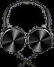 Наушники Extra Bass MDR-XB450 - Проводные стерео наушники с микрофоном (b251), фото 2