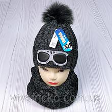 """М 94042 Комплект для хлопчика шапка """"окуляри"""" на флісі і хомут, різні кольори"""