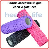 Массажный ролик 30*9,5 см Роллер массажный Ролл для пилатеса Йога ролл Валик роллер для фитнеса Yoga roller