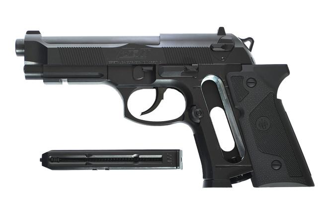 Umarex Beretta Elite 2 с извлеченным магазином
