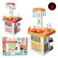 Детская кухня игровая 889-59-60 с набором посуды звуковые и световые эффекты