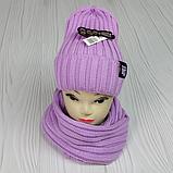 """М 94054. Комплект женский-подростковый шапка """"GOOD BILLII"""" и хомут, разные цвета, фото 2"""
