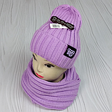 """М 94054. Комплект женский-подростковый шапка """"GOOD BILLII"""" и хомут, разные цвета, фото 3"""