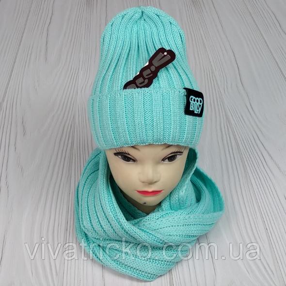 """М 94054. Комплект женский-подростковый шапка """"GOOD BILLII"""" и хомут, разные цвета"""