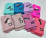 """М 94054. Комплект женский-подростковый шапка """"GOOD BILLII"""" и хомут, разные цвета, фото 7"""