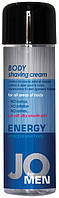 Крем для бритья JO MEN BODY SHAVING CREAM ENERGY, 240 мл