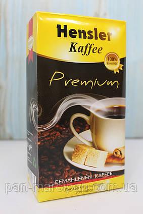 Кава мелена Hensler Premium 500гр Німеччина
