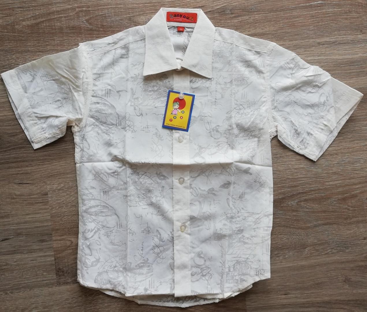 Рубашка с коротким рукавом МОЛОЧНАЯ размер 28,37