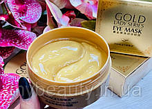 Images Патчі навколо очей c Золотом Gold Lady Series Eye Mask, 60 шт
