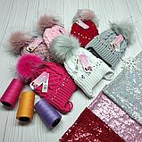 М 94038 Шапка в'язана для дівчинки з вушками , різні кольори, фото 10