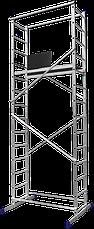 Вышки-туры алюминиевые