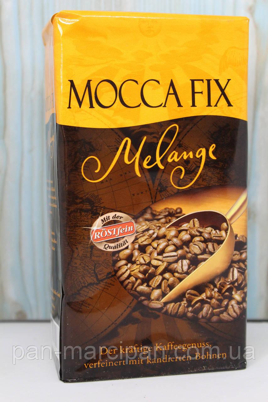 Кава мелена Moka Fix Melange 500гр