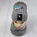 М 94035 Комплект для мальчика  шапка лопата на флисе и хомут, разние цвета, фото 4