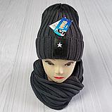 М 94035 Комплект для мальчика  шапка лопата на флисе и хомут, разние цвета, фото 5