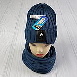 М 94035 Комплект для мальчика  шапка лопата на флисе и хомут, разние цвета, фото 6
