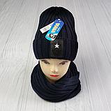 М 94035 Комплект для мальчика  шапка лопата на флисе и хомут, разние цвета, фото 7