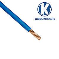 Медный гибкий провод ПВ3 10 мм2 ОдесКабель синий установочный монтажный силовой шнур | кабель одножильный