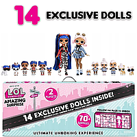 Игровой набор с куклами LOL Surprise - Удивительный Сюрприз 14 кукол с аксессуарами 559764