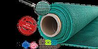 Сетка затеняющая, защитная 95% PROTECT зеленая 1,5*20 м