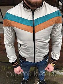 Мужская куртка бомбер со вставками велюра белая