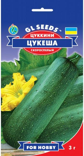 """Насіння Кабачка-цукіні """"Цукеша"""" (3г), For Hobby, TM GL Seeds"""