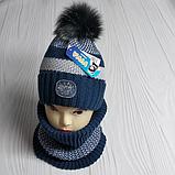 """М 94013 Комплект для мальчика шапка """"zero"""" с помпоном и баф зимний , разные цвета, фото 6"""