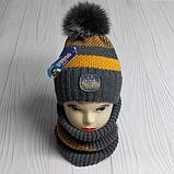 """М 94013 Комплект для мальчика шапка """"zero"""" с помпоном и баф зимний , разные цвета, фото 4"""