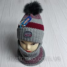 """М 94013 Комплект для хлопчика шапка """"zero"""" з помпоном і баф зимовий , різні кольори"""