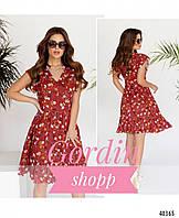 Женское летнее платье с цветочным рисунком