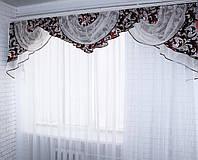Ламбрекен №98 из плотной ткани на карниз 2,5м.  Код: 098л101(А) 60-029